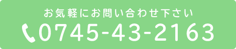 bnr_contact01.png